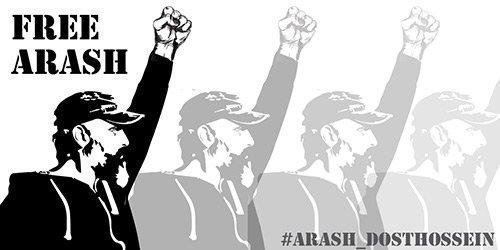 Arash-dosthossein